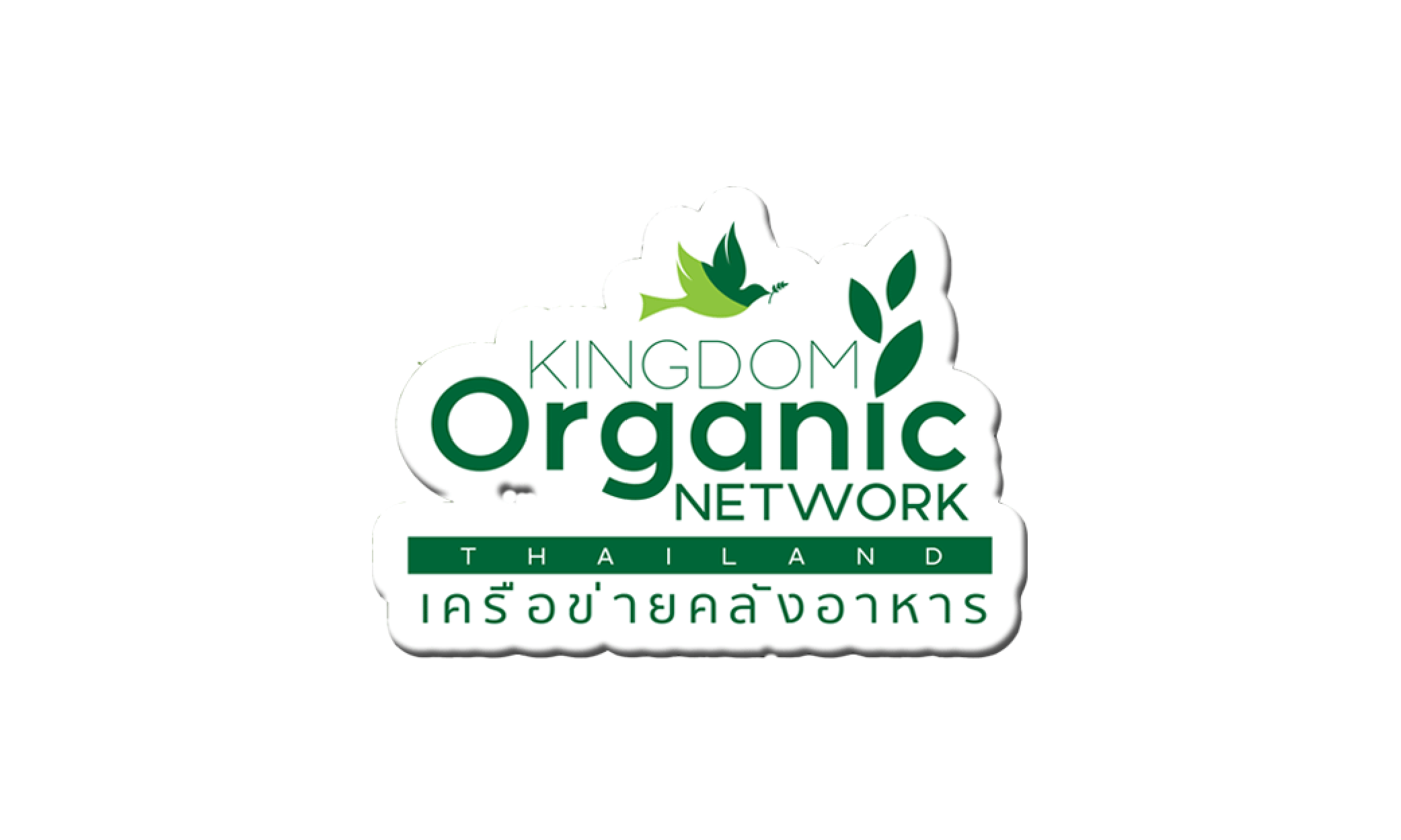 Kingdom Organic Network