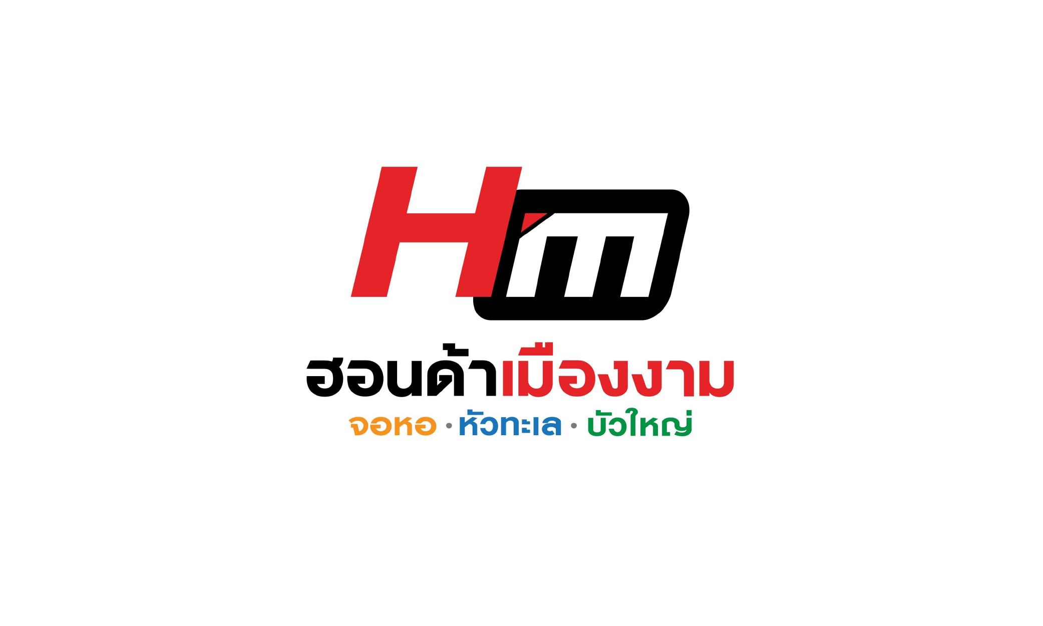 Nakhonratchasima Honda Automobile (NHA)